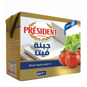 PRESIDENT WHITE CHEESE CARTON